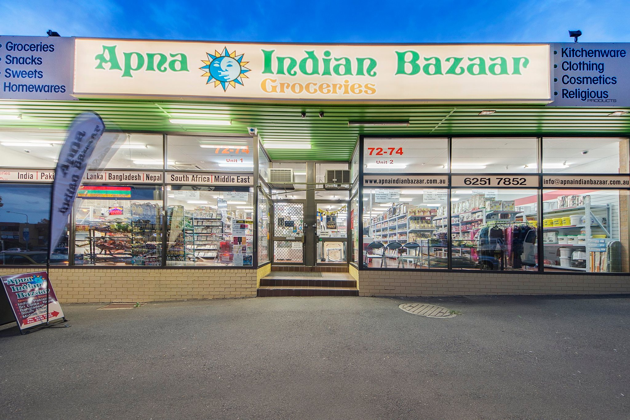 Apna Indian Bazaar, Belconnen