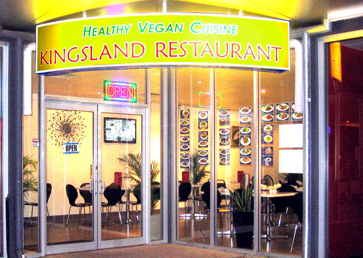 Kingsland Vegan Restaurant, Dickson – 10% Discount for Vegan ACT Cardholders