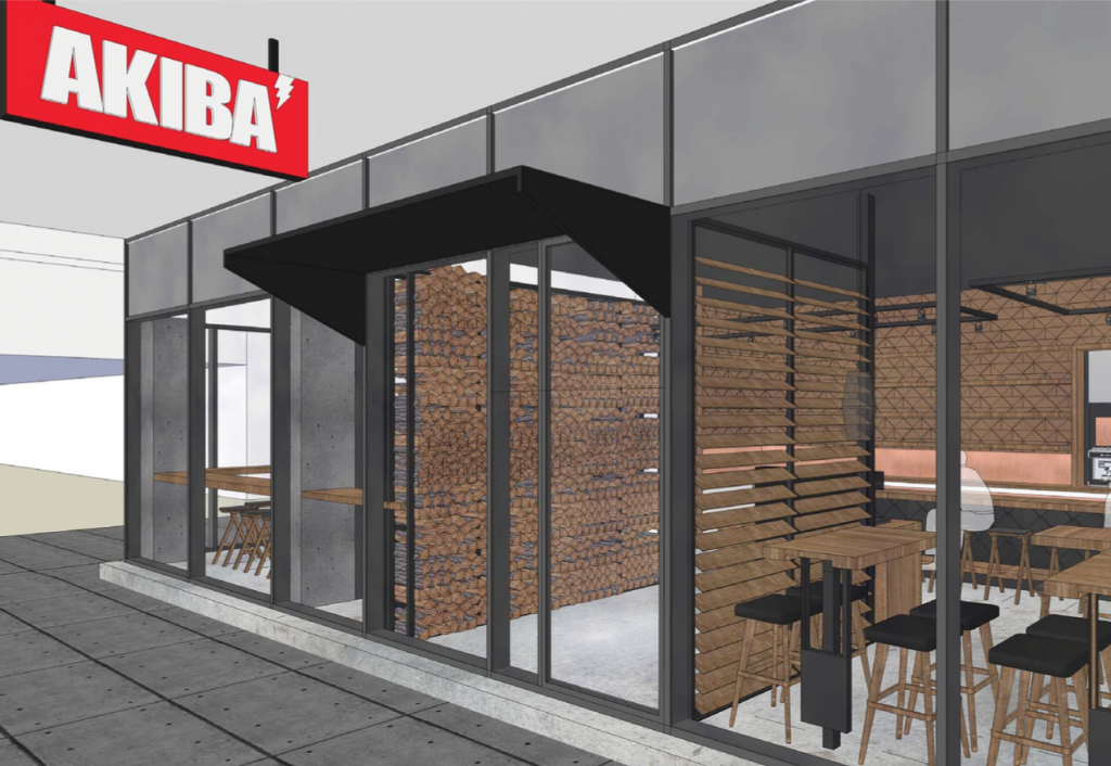 Akiba, Civic – Small Separate Vegan Menu