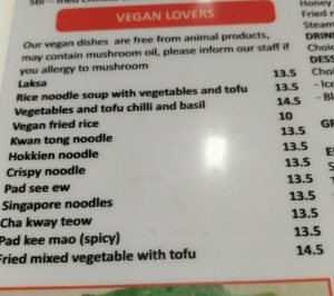 Asian Noodle House, Belconnen (Vegan Section of Menu)