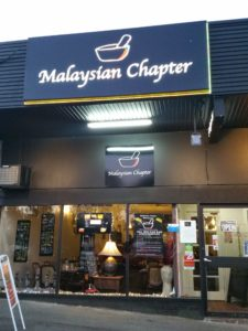 Malaysian Chapter, Belconnen (Vegan-Friendly) – 10% Discount for Vegan ACT Cardholders