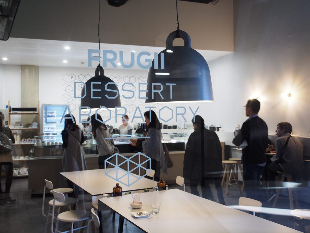 Frugii Dessert Laboratory, Braddon (Vegan Friendly)